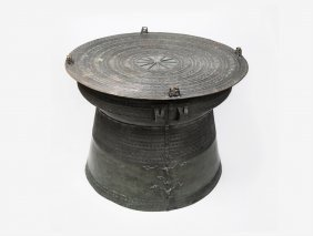 A Chinese Warring States Period Style Bronze Drum With