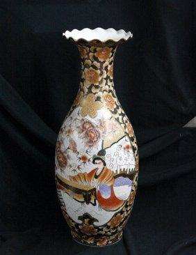 Decorative Japanese Vase By Satsuma