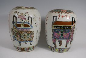 19th Century Pair Of Chinese Jars