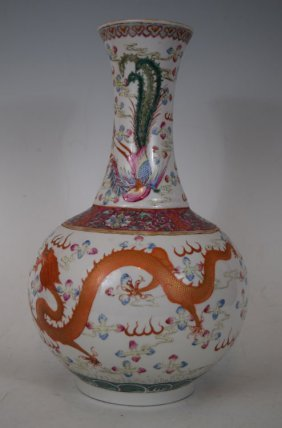 Antique Chinese Bottle Porcelain Dvase