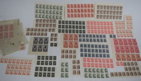 Collection Of Russian Post Stamps