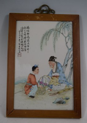 Late 19th C. Chinese Enameled Porcelain Plaque 2 Of 4