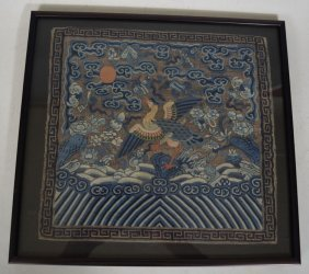 Framed Chinese Embroidered Silk Rank Badge