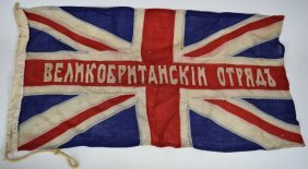 Rare 1920 Great Britain Russian Mission Group Flag