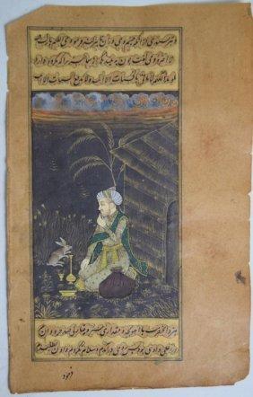 18th Century Persian Illuminated Manuscript