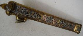 Islamic Persian Qalamdan Brass Copper Silver Inlay