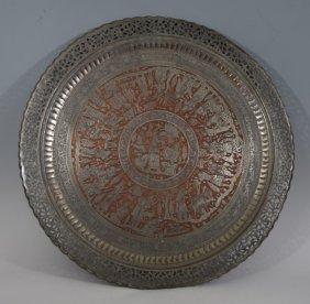 Large Persian Islamic Incrustated Tray