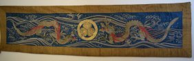 19th C Japanese Large Silk Embroidary Panel W Dragons