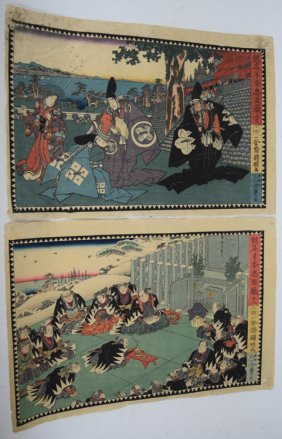 Japanese Wood Block Print Samurai Scene
