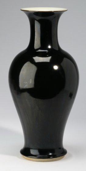 "Chinese Mirror Black Vase, Qianlong Mark, 17"""