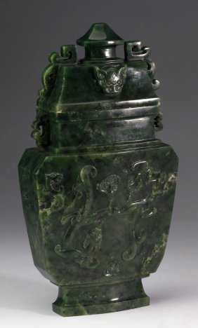 """Chinese Carved Spinach Jade Lidded Vase, 12""""h"""