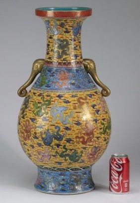 """Chinese Famille Jaune Dragon Vase, 23""""h"""