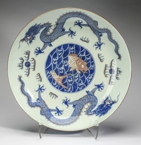 """Chinese Dragon Charger, Kangzi Mark, 18""""w"""