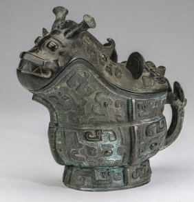 """Chinese Archaistic Bronze Guang, 8""""h"""