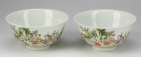 (2) Chinese 'one Hundred Boy' Motif Bowls