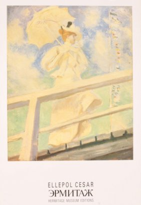 Cesar Parasol On A Walkway Poster