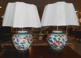 Pair (2) Of Porcelain Oriental Table Lamps