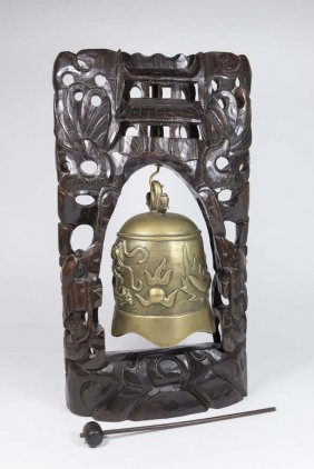 Carved Wood & Bronze Chinese Bell