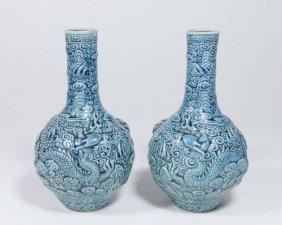 Pair Diminutive Blue Oriental Porcelain Vases