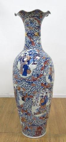 Chinese Porcelain Palace Size Vase