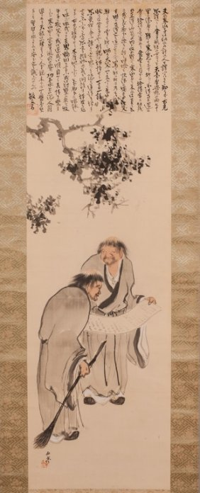 Group Of Three Hanging Scroll Painting