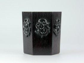 Vintage Chinese Zitan Hexagonal Brush Pot