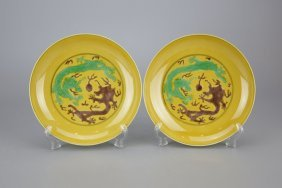 Pair Of Chinese Yellow Ground Porcelain Dishes