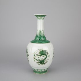 Chinese White And Green Porcelain Vase