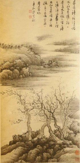 Chinese Scroll Painting Attributed To Gong Xian