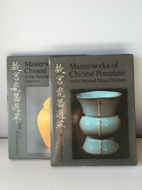 Masterpieces Chinese Porcelain National Palace Museum