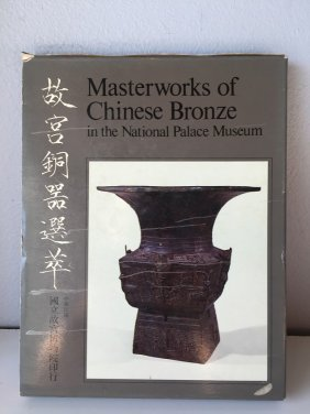 Masterpieces Chinese Bronze National Palace Museum