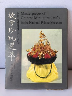 Masterpieces Chinese Miniature Crafts Palace Museum
