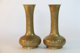 Nice Pair Of Asian Bronze Vase, Signed