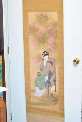 Asian Chinese Or Japanese Antique Scroll