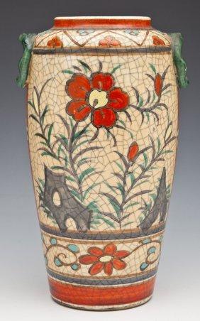 Signed Japanese Crackle Glaze Vase