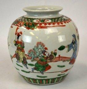 Chinese Porcelain Famille Verde Bulbous Vase