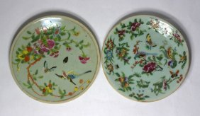 Two Chinese Famille Rose Procelain Plate