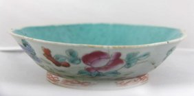 Chinese Famille Rose Procelain Bowl