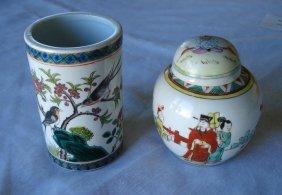 Chinese Famille Rose Procelain Brushpot & Jar