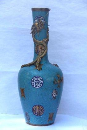 Chinese Cloisonne Bottle Vase