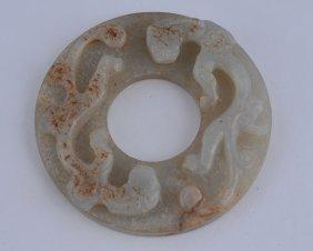 Jade Ritual Disk. China. Sung Period (960-1279).