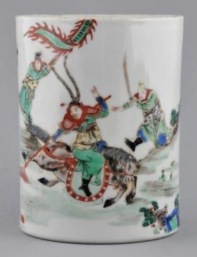 Porcelain brush pot. China. 19th century. Cylindrical