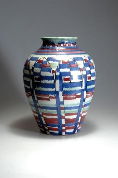 10 hedwig bollhagen else d rr vase designed in 1927 lot 10. Black Bedroom Furniture Sets. Home Design Ideas
