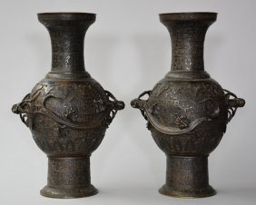 A Pair Of Chinese Bronze Vases With Relief Decorations