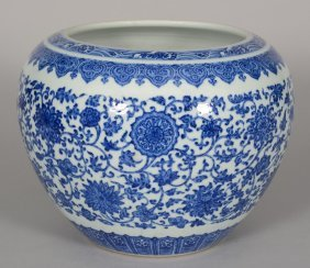 A Chinese Blue And White Floral Bowl, Marked Qianlong