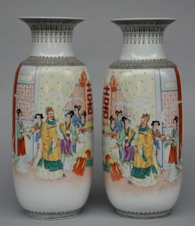 A Pair Of Chinese Polychrome Decorated Vases Painted