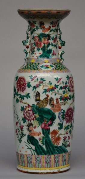 A Chinese Famille Rose Vase, Painted On Both Sides With