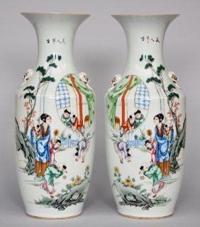 A Pair Of Chinese Polychrome Decorated Vases, Painted
