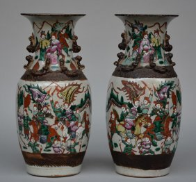 A Pair Of Chinese Polychrome Stoneware Vases, Decorated