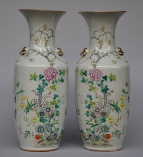 A Pair Of Chinese Vases, Polychrome Decorated With